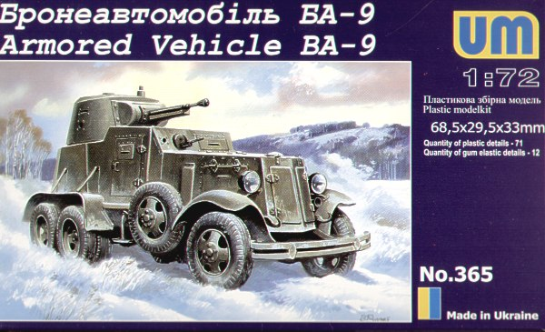 Armored Vehicle BA–9