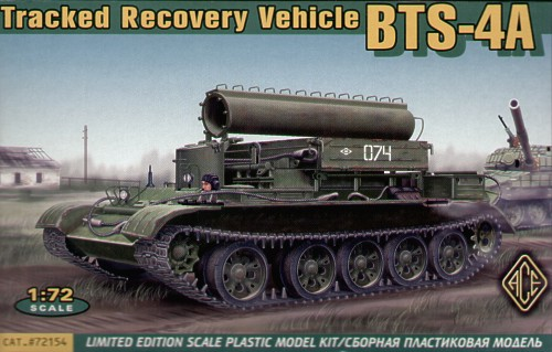 BTS-4A Recovery vehicle (Lim. edition)