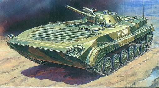 BMP-1 Russian fighting vehicle