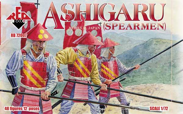 ASHIGARU ( SPEARMAN)
