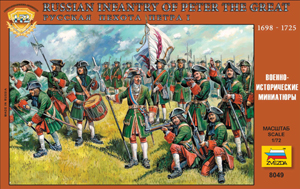 Russian Infantry of Peter I