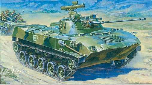 BMD-2 Russian Airborne Combat Vehicle