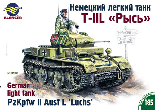 PzKpfw II Ausf L Luchs   German Light Tank WW II
