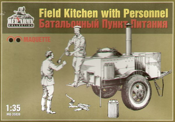 Field Kitchen with Personnel