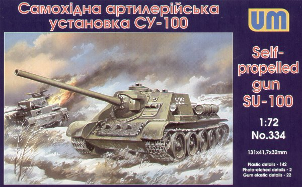 Self-propelled artillery plant SU-100