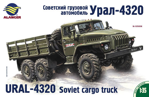 URAL-4320 6WD  Russian Army Cargo Truck
