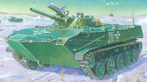 BMD-1 Russian airborne fighting vehicle