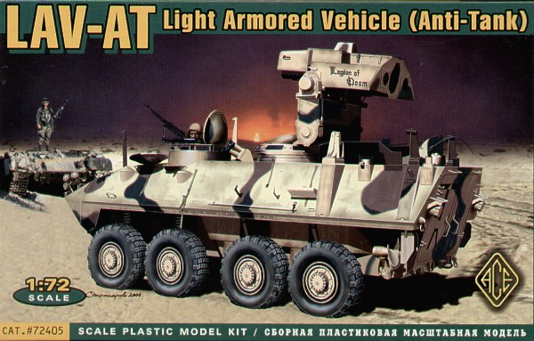 LAV-AT (Tow Under Armor)
