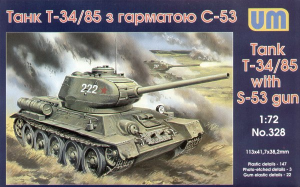 Tank T-34/85 (with S-53 gun )