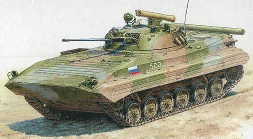 BMP-2 Soviet/Russian infantry fighting vehicle