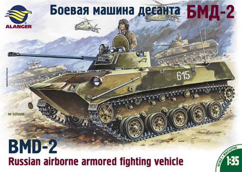 BMD-2  Russian Airborne Vehicle