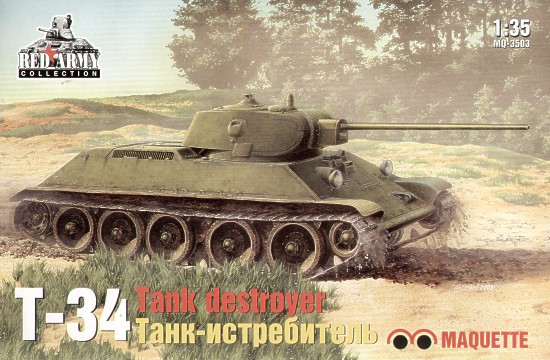 T-34 with 57mm Zis-4 AT Gun
