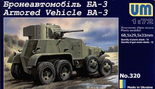 Armored Vehicle BA-3