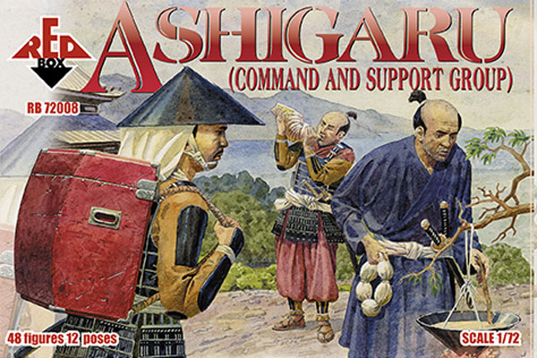 Ashigaru Command and Support