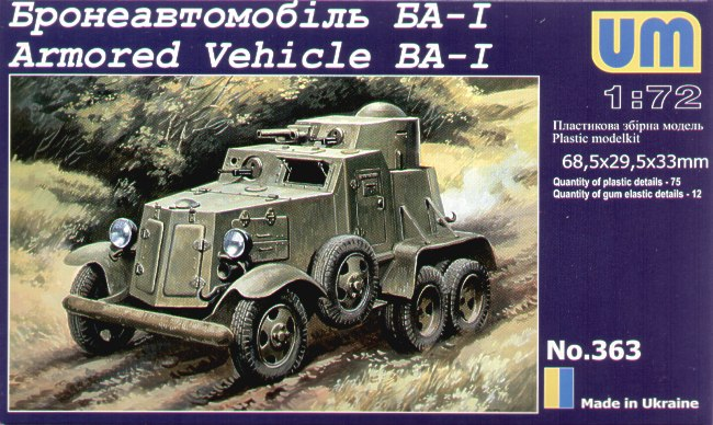 Armored Vehicle BAI