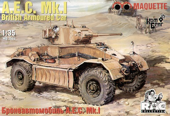 A.E.C. MK I British Armoured Car