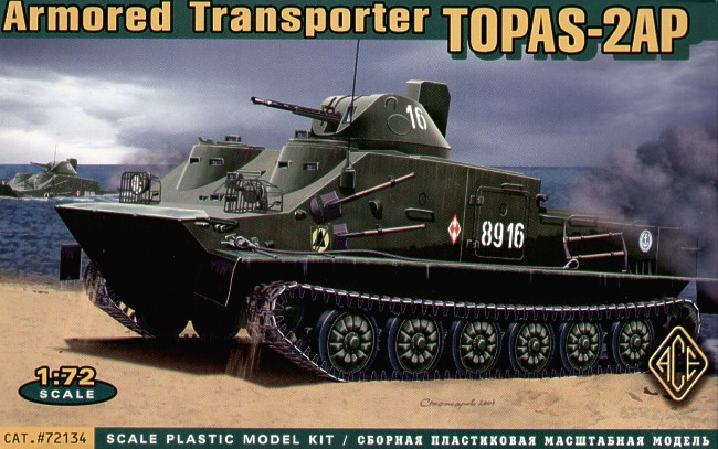 TOPAS 2AP Tracked Armored Transporter