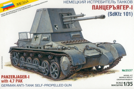 Panzerjager I German Self-propelled Gun