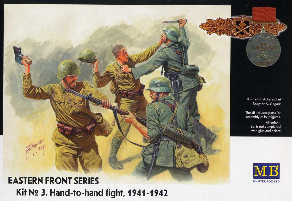 HAND TO HAND FIGHT  1941-1942